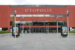 CINE CITY UTOPOLIS