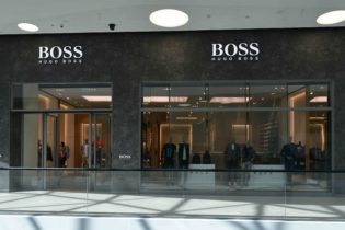Hugo Boss store Auchan mall center Cloche d'Or