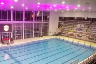 Olympic swimming center